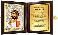 Набор для вышивания бисером православный складень Христос Спаситель СМ7001