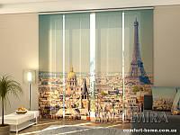 Панельная ФотоШтора Утро в Париже (4 шт. комплект)