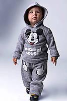 Детский спортивный костюм Дисней  серый (девочка,мальчик)   Арт-5024/44