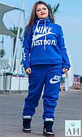 Спортивный костюм женский Теплый синий БАТАЛ