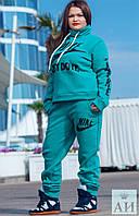 Спортивный костюм женский Теплый БАТАЛ