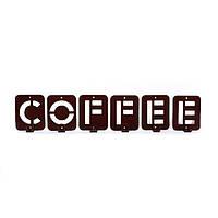 Вешалка настенная Glozis Coffee 50х10 см