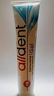 Зубная паста All Dent Gel Эффективное очищение и свежее дыхание 125 мл Германия