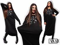 Длинное черное  платье свободного покроя