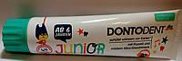 Детская зубная паста Dontodent Junior 6+ 100 мл Германия