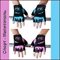 OL Fitness Star Gloves Перчатки для фитнеса. Размер: L, XL