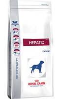 Royal Canin (Роял Канин) Hepatic dog HF16 1,5кг диета для собак при заболеваниях печени