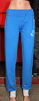 Женские спортивные трикотажные штаны на манжете р-ры 42,44,46,48