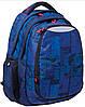 """Удобный подростковый рюкзак 30 л. Т-22 """"Indigo"""" YES! 552618 синий"""