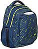 """Практичный подростковый рюкзак 30 л. Т-22 """"Arrow"""" YES! 552622 синий"""