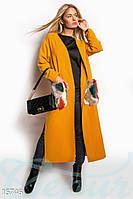 Шерстяной длинный женский кардиган прямого силуэта с карманами из меха с разрезами по бокам