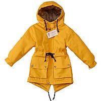 Демисезонная куртка парка для мальчика ''BMW''желтая