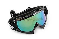 Кроссовые очки Vega mod:MJ-16