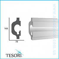 KD119 карниз (1,15м) Tesori