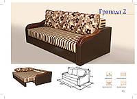 Прямой диван Гранада 2 еврокнижка