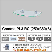 Полка стеклянная Commus PL3 RС
