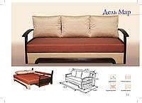 Классический диван-еврокнижка Дель Мар