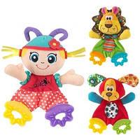 Игрушка шуршалка, прорезыватель, Кукла, Щенок Sozzy