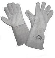 Перчатки спилковые длинные