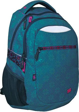 """Оригинальный подростковый рюкзак 27 л. Т-23 """"Ethnika"""" YES! 552648"""