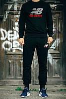 Костюм спортивный New Balance XXL. Сезон весна/лето