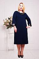 Однотонное платье прямого силуэта отделан из эко-кожи на рукавах и красивым колье размеры 56 58 60