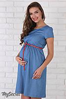 """Легкое платье для беременных и кормящих """"Celena"""", джинсово-голубое 2"""
