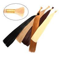 Искусственные волосы Гладкий шелк 45 см Lady Victory 100г LDV SHB-CS /09-5