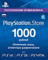 PSN 1000 рублей PlayStation Network (RUS)