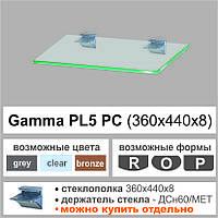 Полка стеклянная Commus PL5 PC