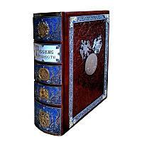 Подарочная книга «Русские Древности»