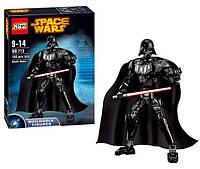Конструктор Star Wars - Кайло Рен  аналог Lego