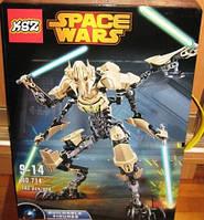 Конструктор Ksz Звездные Войны / Star Wars 714 Генерал Гривус