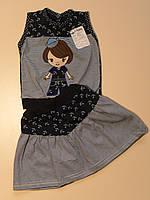 Футболка и юбка для девочки 6 - 9 мес.