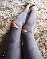 Узкие стрейчевые джинсы серые