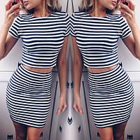 Женский стильный костюм: кофта+юбка в полоску