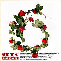 Гирлянда декоративная из роз красная 180 см