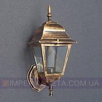 Уличный светильник бра, герметичный IMPERIA одноламповое LUX-430220
