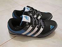 Мужские кроссовки адидас серые