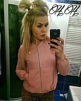 Куртка женская 920ен
