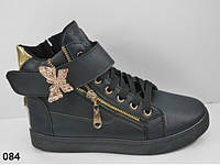 Ботинки-сникерсы с бабочкой 37рр
