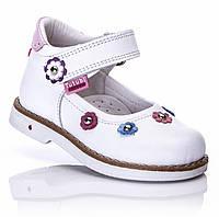 Туфли белые девочке 21,22,23,24,25 Tutubi нарядные кожаные ортопедические Tutubi
