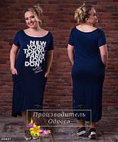 Платье хорошего размера города XL 2XL