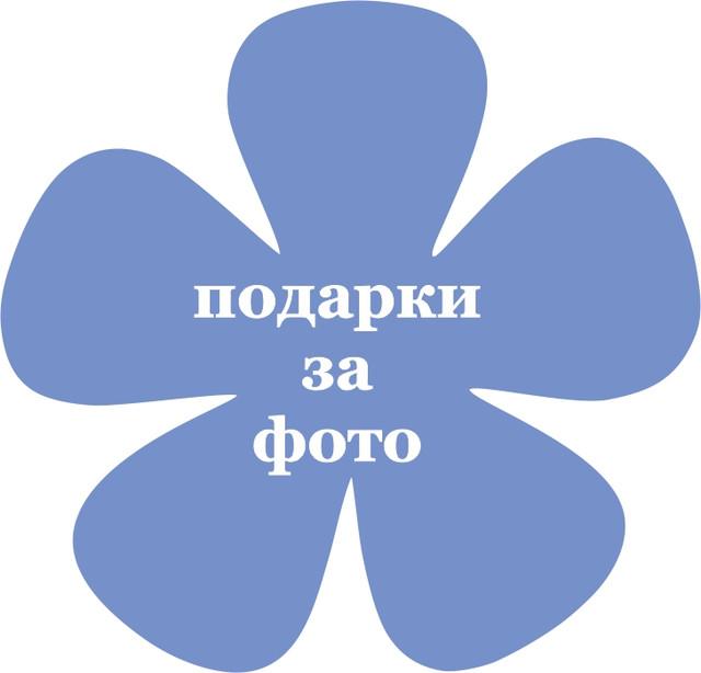 Жду фото для галереи в изделиях от teens.ua и обещаю подарки от всей души