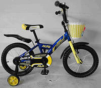 """Детский велосипед AZIMUT ALPS (16"""" дюймов колесо)"""