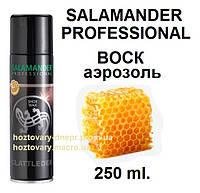 Воск-аэрозоль SALAMANDER PROFESSIONAL Shoe Wax для гладкой кожи любого цвета, объём 250 мл.