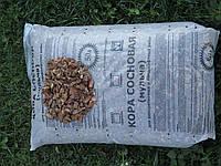 Кора сосновая для орхидей (фрак.: 10 мм – 25 мм). Упаковка - 50 л полиэтилен. мешок. Цена со склада – 32 грн
