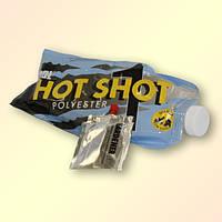 Шпатлевка U-Pol HOT SHOT отделочная 1кг. (600мл.) HOT1/M