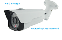 Камера вариофокальная 4 в 1 AHD/CVI/TVI/CVBS-аналог SONY Exmor-R II Full HD 1080P