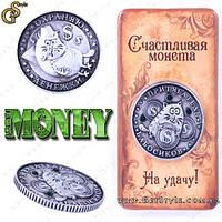 """Монета привлечение денег - """"Get Money"""""""